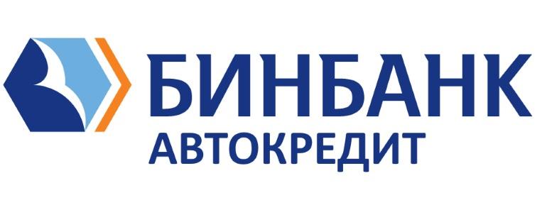 бинбанк автокредит