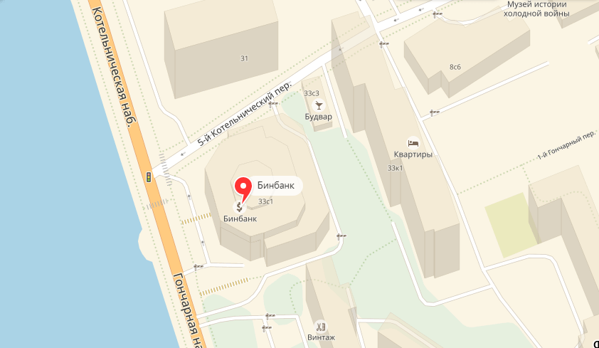 бинбанк головной офис адрес