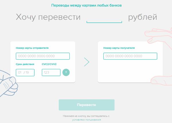 Как оплатить кредит в бинбанке онлайн кредит онлайн заявка альфа банка