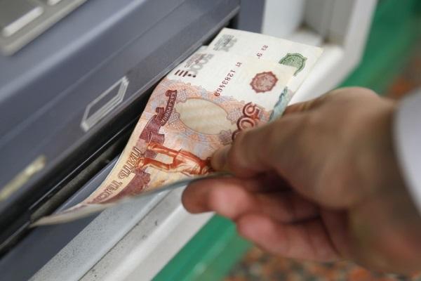 где снять деньги с карты росевробанка