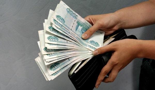 зарплата сотрудников бинбанка