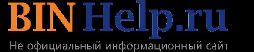 binhelp.ru