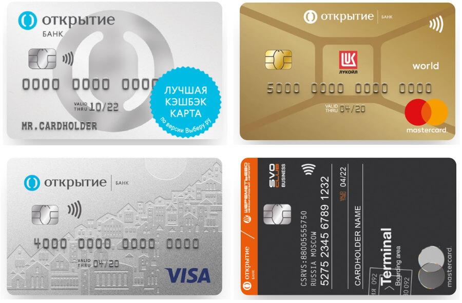 бонусные рубли на карте открытие