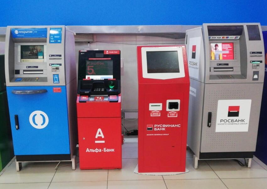 партнеры открытие банкоматы без комиссии