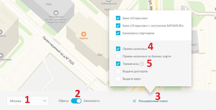 пополнение карты открытие через банкомат